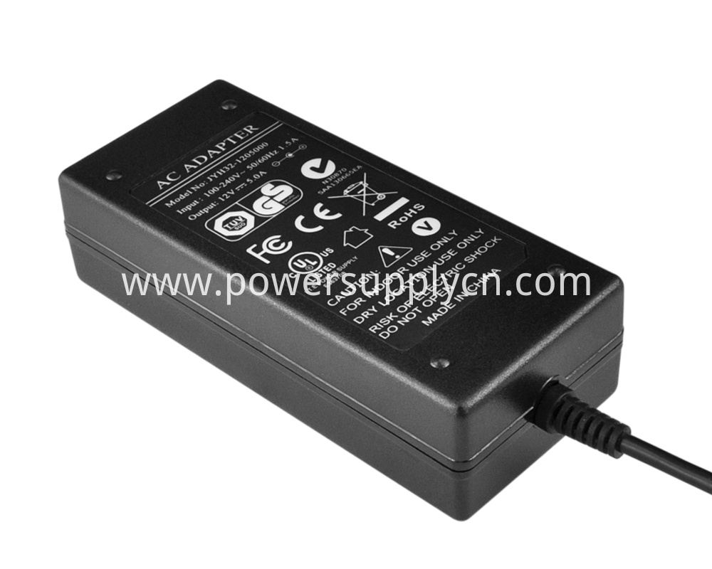 57W power adapter