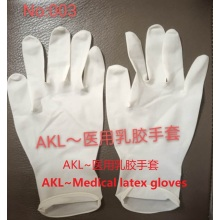 AKL Disposable medical latex gloves