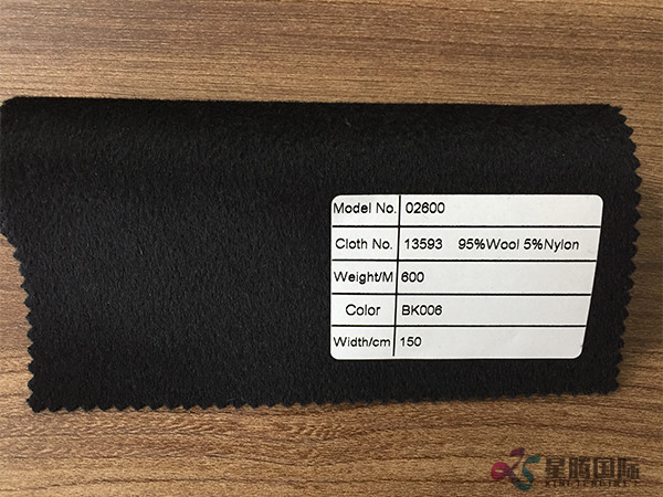 Big Discount Anti-Static Wool Mix Material