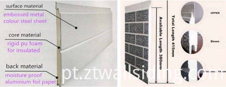 Decoratived Embossed Metal PU Sandwich Panels