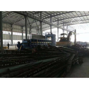 Hydraulic Steel Metal Plate Sheet Shearing Cutting Machine