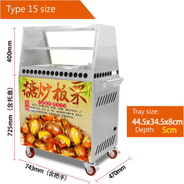 Commercial Nut Roaster Machine For Nuts Peanuts Macadamia Nut Chickpeas Commercial Stainless Steel Nuts Roasting Machine