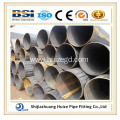 schedule 40 SS400 carbon seamless steel pipe