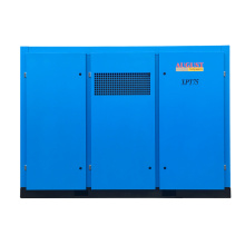 two stage permanent magnet VSD screw air compressor