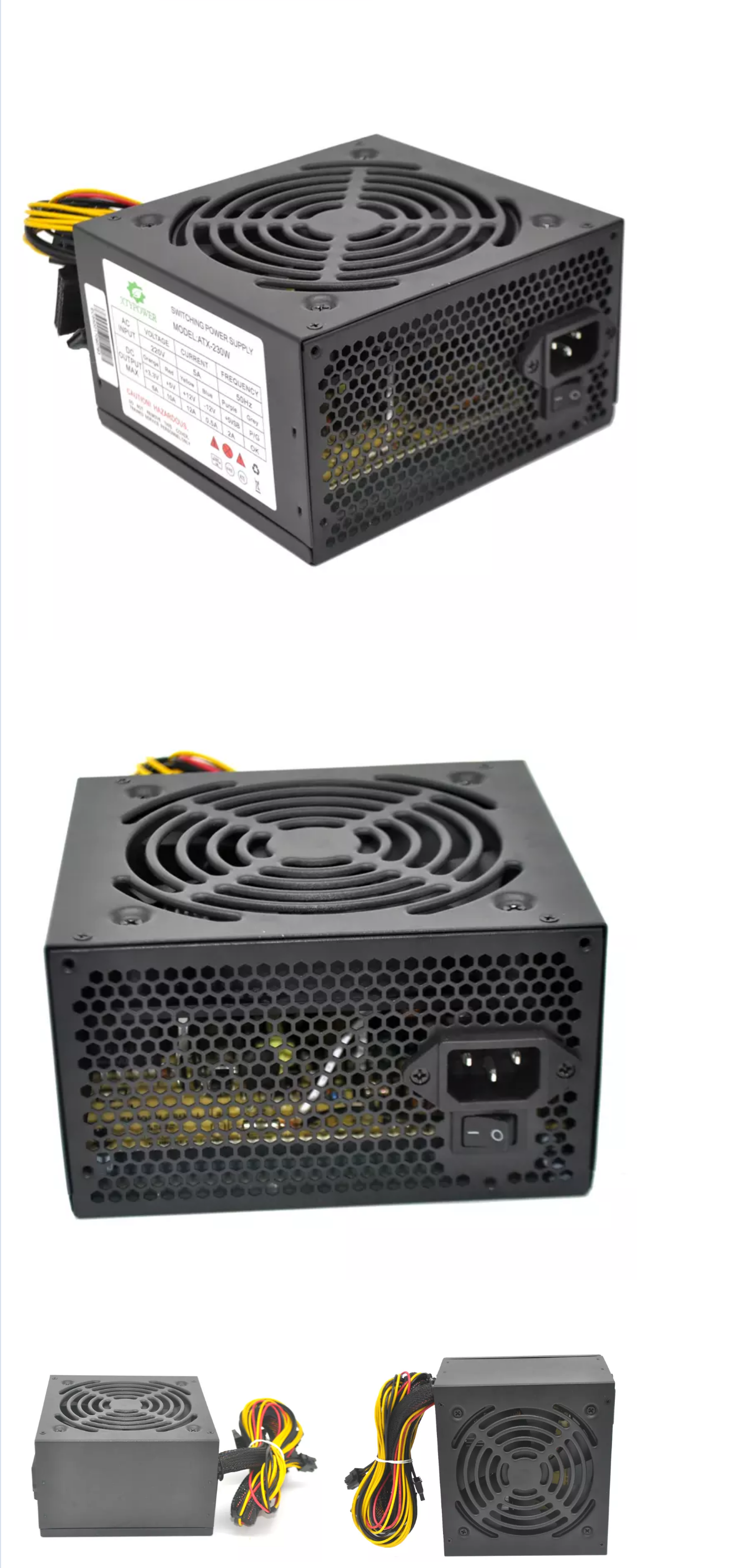 Single output 230w atx DC power supply for desktop