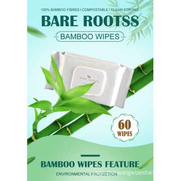 Disposable Moist Biodegradable Bamboo Wet Wipes