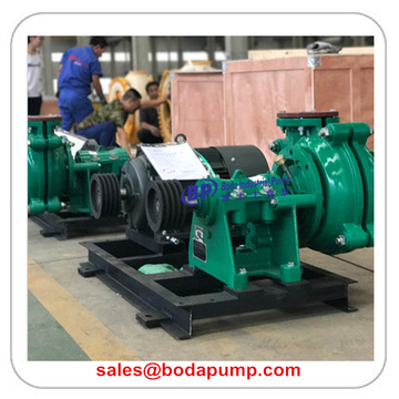 Energy Saving Petrol Chemical  Slurry Pump