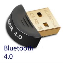 USB Wireless Bluetooth Adapter CSR 4.0 Dual Mode Mini Bluetooth Dongle Transmitter for PC Windows 10 8 Win 7 Vista XP
