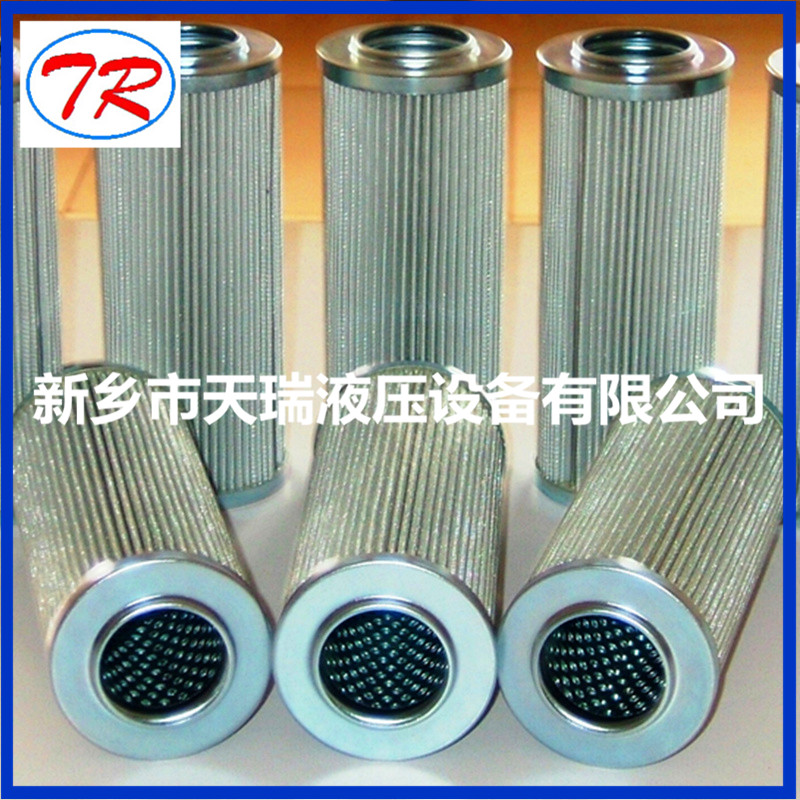 Argo Replacement Filter Element