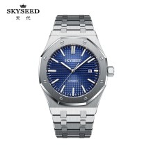 SKYSEED automatic mechanical business trend men's watch