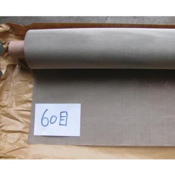 Stainless Steel Mesh-Diagonal Seam For Cylinder Mould
