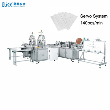 High Speed Full Automatic Surgical Mask Machine Factory