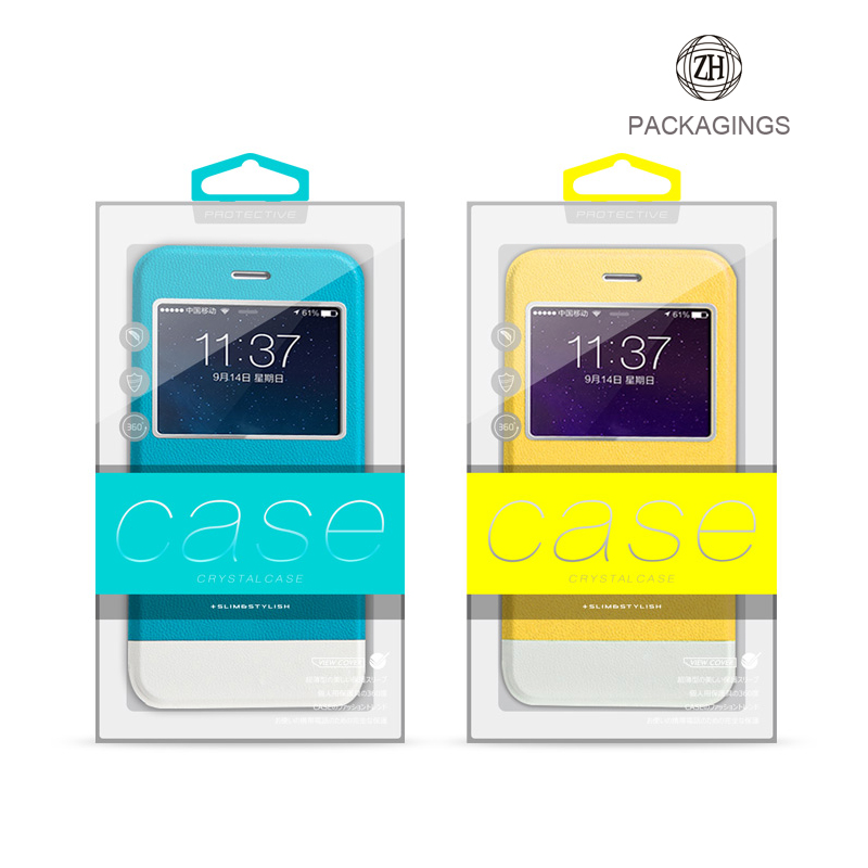 Plastic cell phone case blister packaging