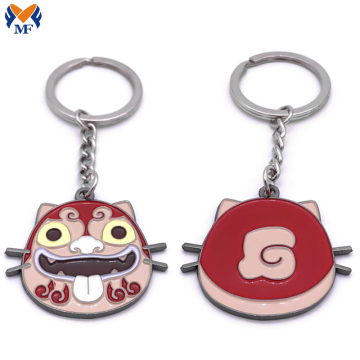 Metal Custom Enamel Engraved Animal Keychain