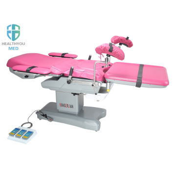Obstetric Gynecological Exam Operating Table