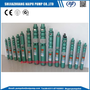 submersible water pump QJ type