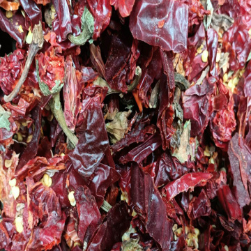 Dried Red Paprika Chopped