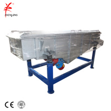 Gravel grit vibrating screen shaker machine