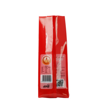 Custom Printed Back seal Side Gusset Roast Coffee-Bag
