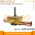 032L1240 Danfoss Type EVR20 7/8'' Electrical Solenoid Valve