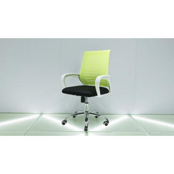Office Chair  for office furniture