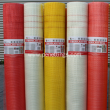 5x5 External Wall Insulation Special Fiberglass Mesh