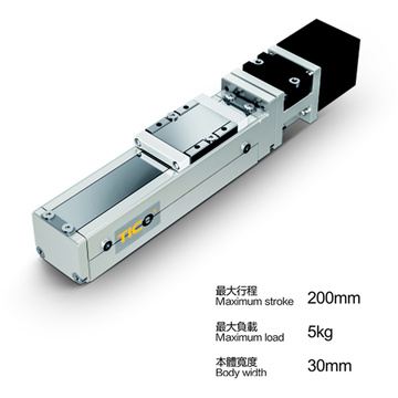 ATH3 fast linear actuator