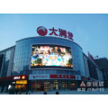 Convex Outdoor LED display screen