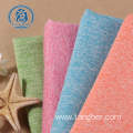 cationic single jersey fabric for sports clothes