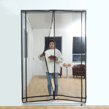 Hands Free Screen Door Curtain