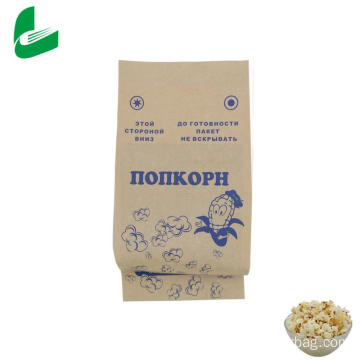 Wholesale microwave popcorn paper bag