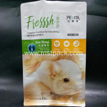 Box Pouch For Pet Food Packaging Bag