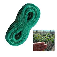 High Quality Garden Vegetable Protection Anti Bird Net