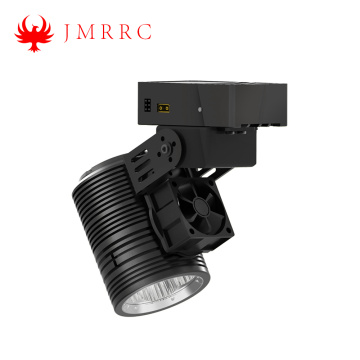 JMRRC TZD120 65W High Brightness Drone Spotlight