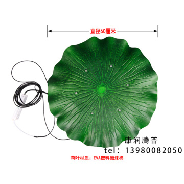 LED Simulation Floating Lotus Leaf Lights