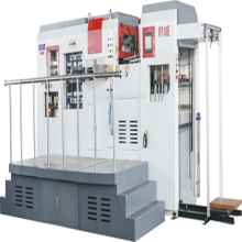 ZXP-1080E Automatic Die-cutting & Strapping Machine