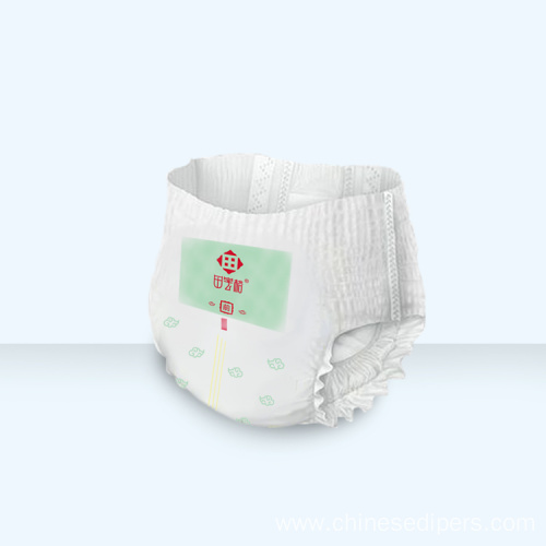 Elastic Waist Soft Baby Diapers Pants