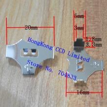 100pcs/Lot CR2032 battery holder 3V button battery cathode copper shrapnel rectangular battery connector piece