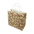 Yellow Customize Kraft Paper Bag For Garment Packaging