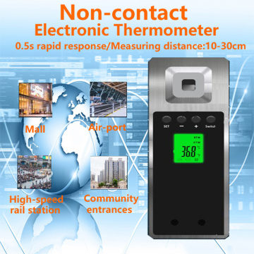 High Precision Infrared Sensor Thermometer
