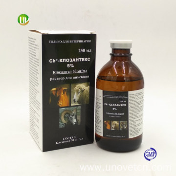 Animal Pharmaceuticalm Closantel Sodium Abẹrẹ