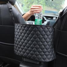 PU leather Car Seat Back Bag Universal Auto Seat Side Storage Box for Cup Key Phone Holder Travel Organizer Pocket Anti Kick Pad