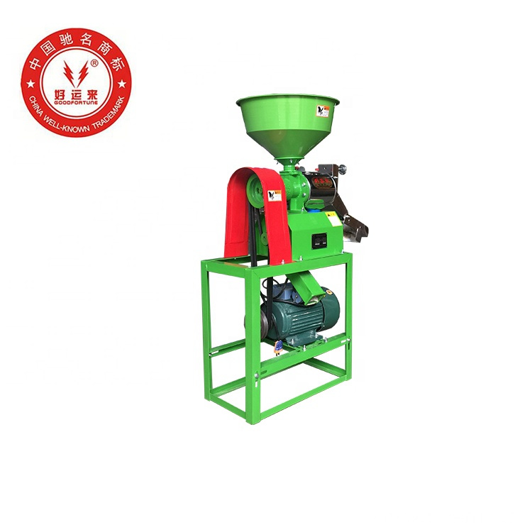 Rice mill machine mini rice milling equipment