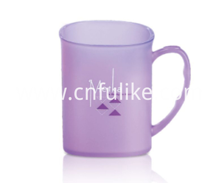 Plastic Travel Mug With Handle