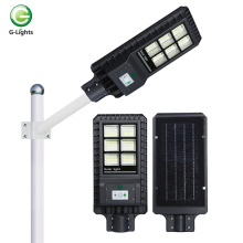 Super brightness SMD5730 ip65 led solar road lamp