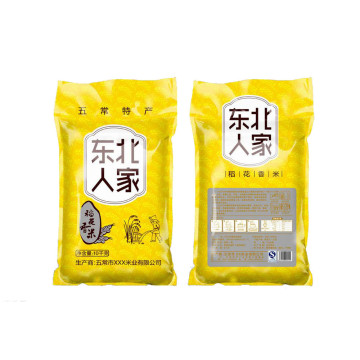 Vacuum Packaging Bags For Rice