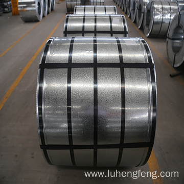 cold rolled steel coil