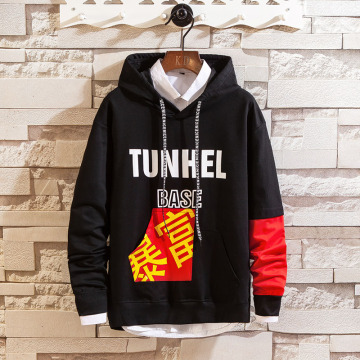 Custom polyester cotton hooded sweatshirt