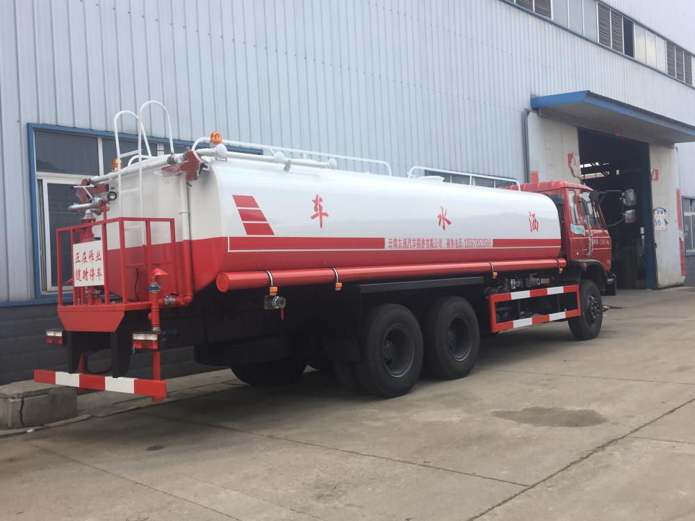 6X4 Dongfeng 20000L Water Transport Truck