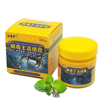 Powerful Efficient Relief Headache Muscle Pain Neuralgia Acid Stasis Rheumatism Arthritis Natural Ointment Chinese Medicine